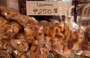 photo credit: Chicharon Baboy via photopin (license) Lamanとは皮だけでなくて肉も付いているChicharon